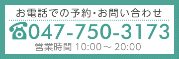 03-3981-0220